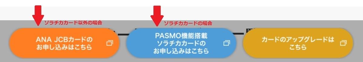 f:id:morikuma_8010:20200422001013j:plain