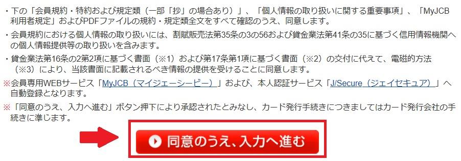 f:id:morikuma_8010:20200422001138j:plain