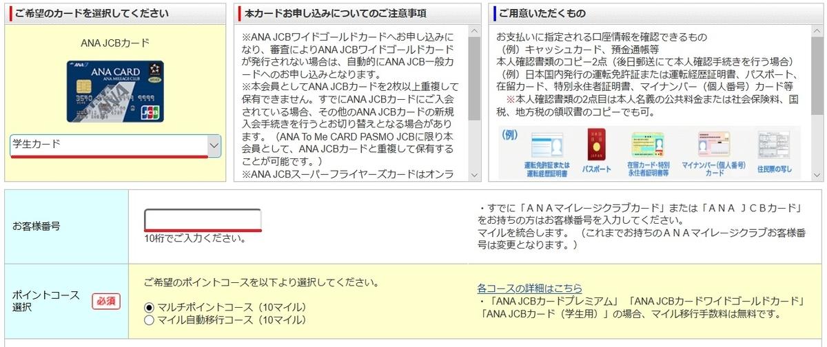 f:id:morikuma_8010:20200422001309j:plain