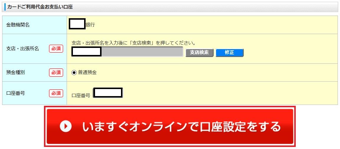 f:id:morikuma_8010:20200422002117j:plain