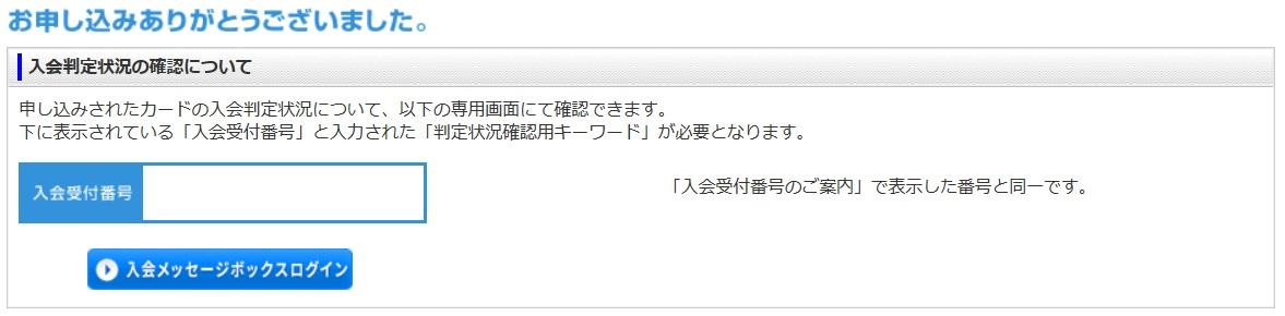 f:id:morikuma_8010:20200422002127j:plain