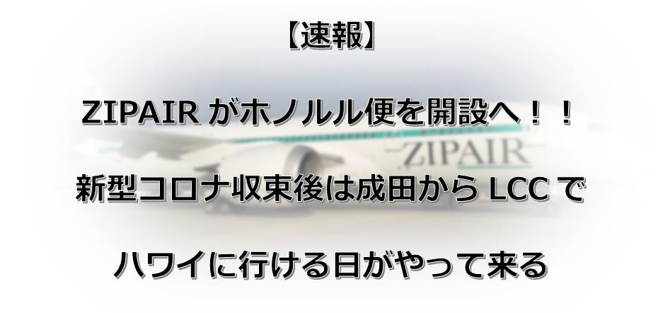 f:id:morikuma_8010:20200422163333j:plain