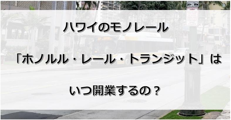 f:id:morikuma_8010:20200425171025j:plain