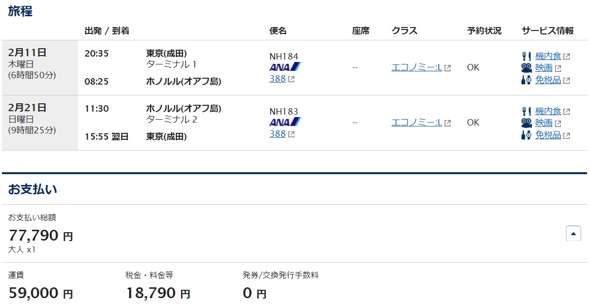 f:id:morikuma_8010:20200531235713j:plain