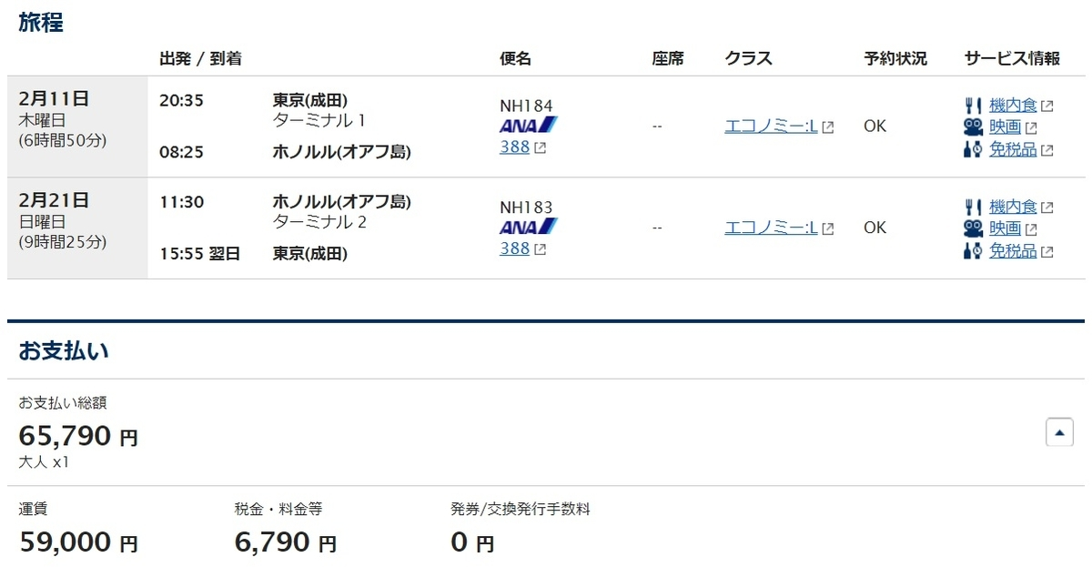 f:id:morikuma_8010:20200601002250j:plain