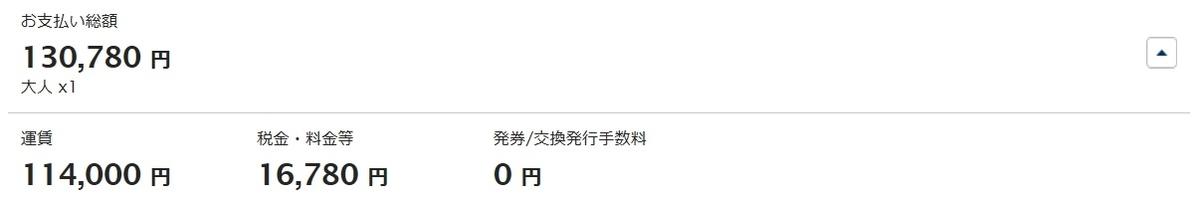 f:id:morikuma_8010:20200601003540j:plain