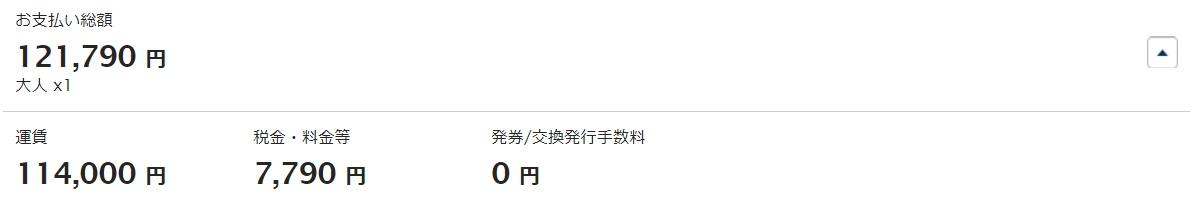 f:id:morikuma_8010:20200601003545j:plain