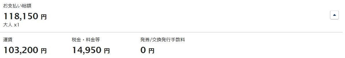 f:id:morikuma_8010:20200601004017j:plain