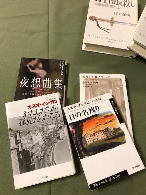 f:id:morikyodo_lawoffice:20171106212035j:plain