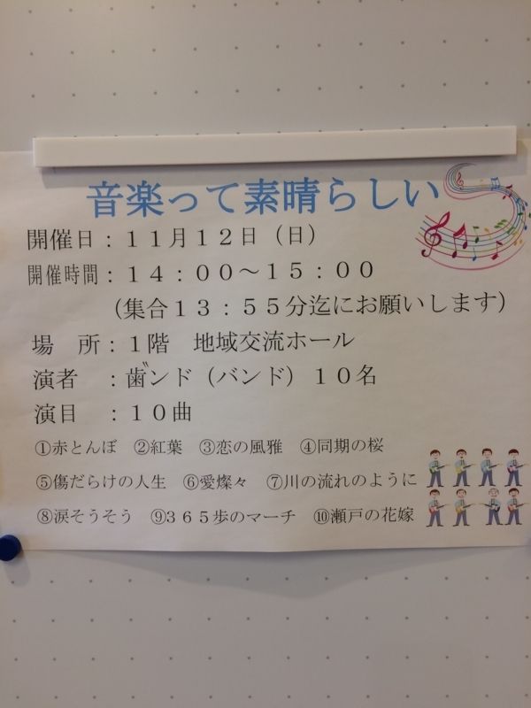 f:id:morikyousei:20171112123243j:image:w360