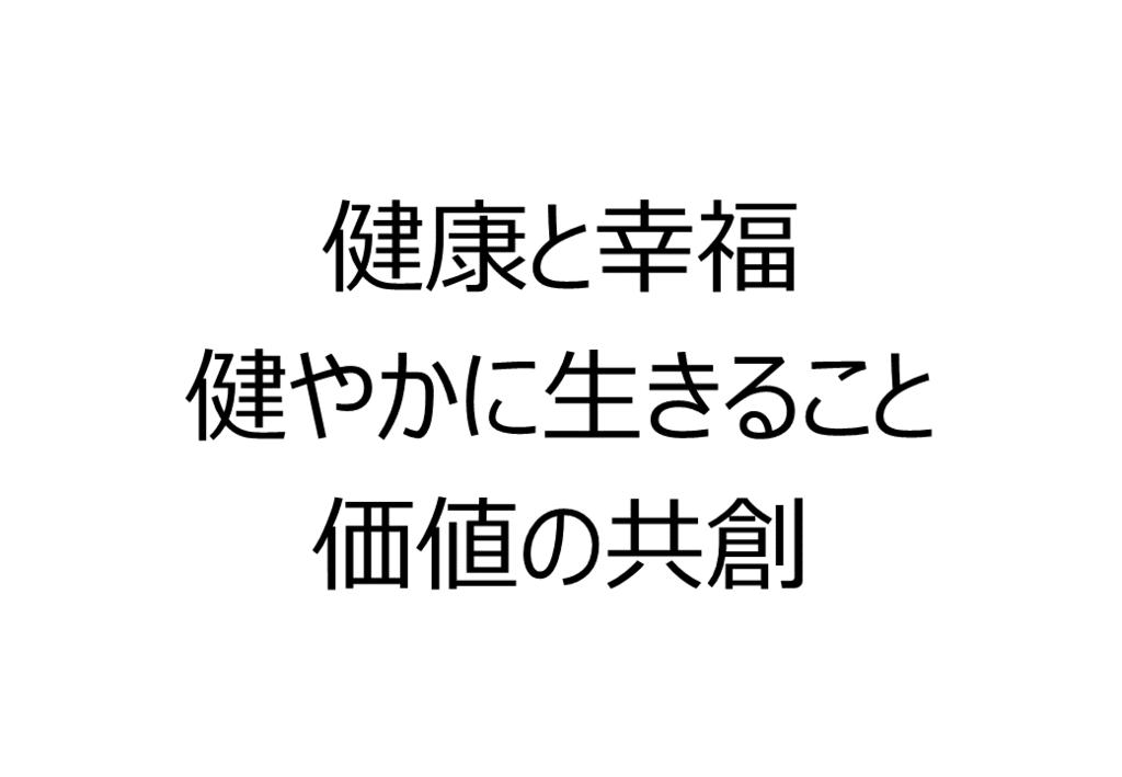 f:id:morilog:20180907001402p:plain