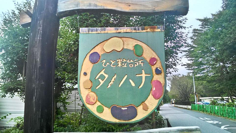 f:id:morimaru2014:20161108231125j:plain