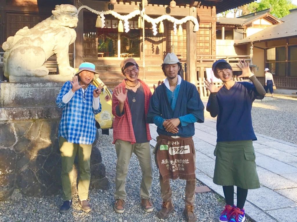 f:id:morimaru2014:20171119054641j:plain