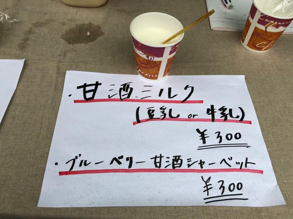 f:id:morimaru2014:20180618223651j:plain