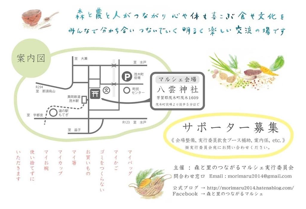 f:id:morimaru2014:20181012224623j:plain