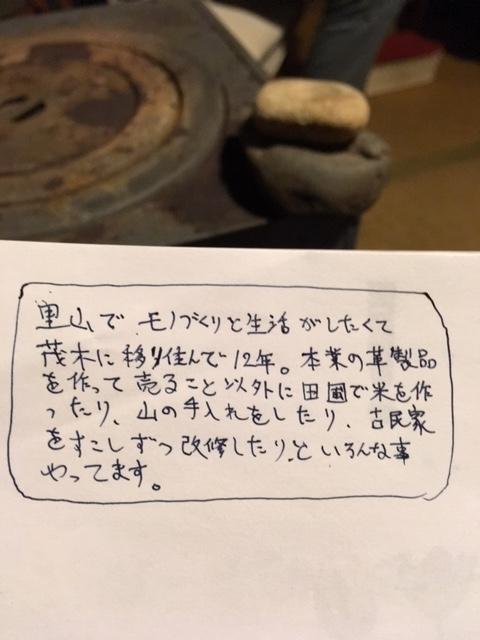 f:id:morimaru2014:20191113174638j:plain