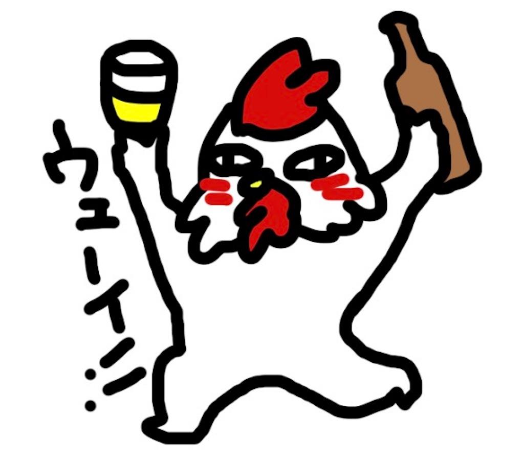 f:id:morimi2016:20170206002808j:image