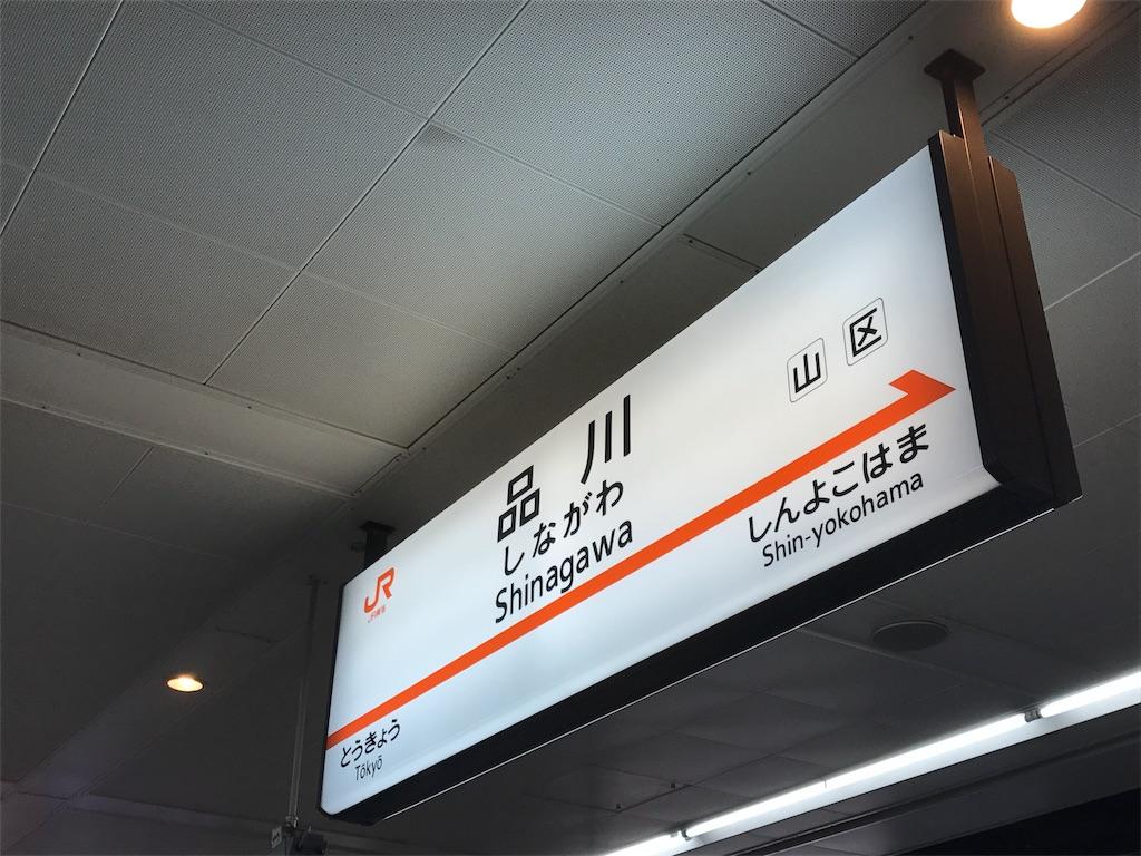 f:id:morimi2016:20170512222154j:image