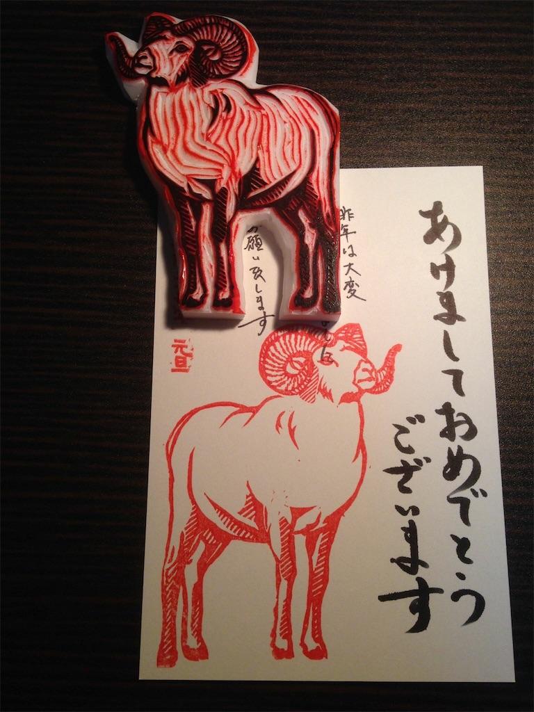 f:id:morimi2016:20171203214327j:image