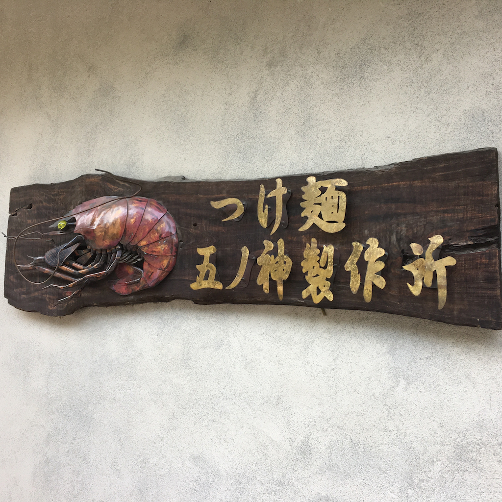 f:id:morimiyatakuma:20161002162458j:plain