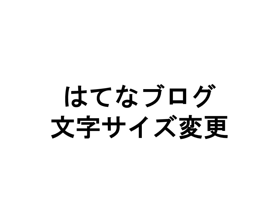 f:id:morimo775:20180924180736j:plain