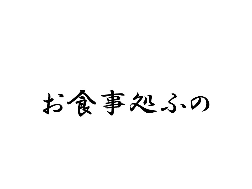 f:id:morimo775:20181010165859j:plain