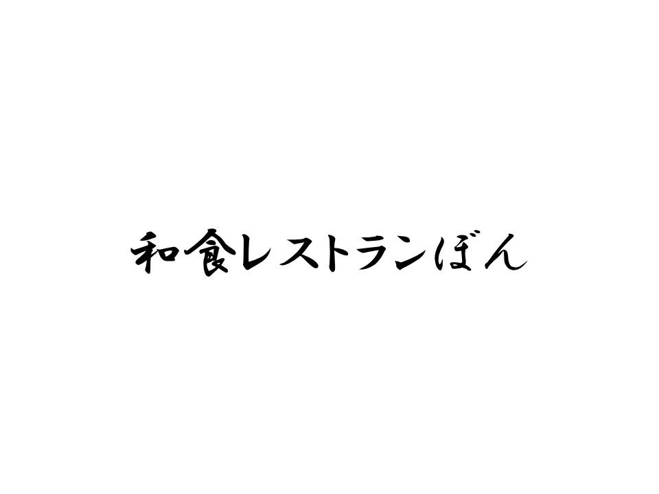 f:id:morimo775:20181109121951j:plain