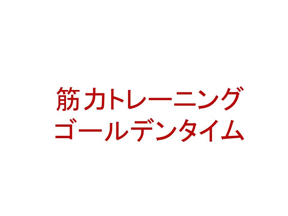 f:id:morimo775:20190111153506j:plain