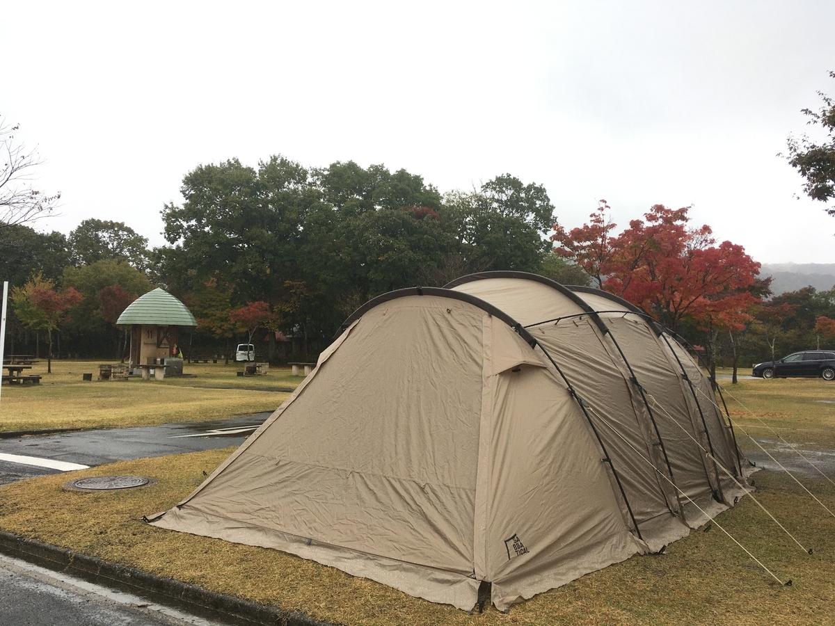 アルニカ テント