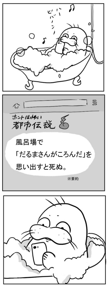 f:id:morimoriman13:20170403194903j:plain
