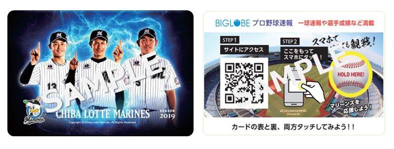 f:id:morimorimoriyama:20191210193412j:plain