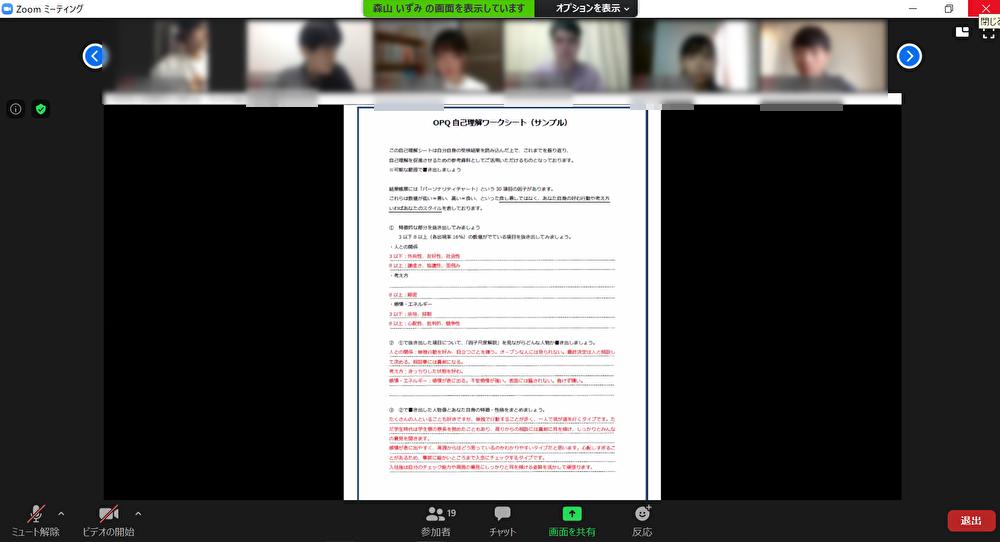 f:id:morimorimoriyama:20200820145319p:plain