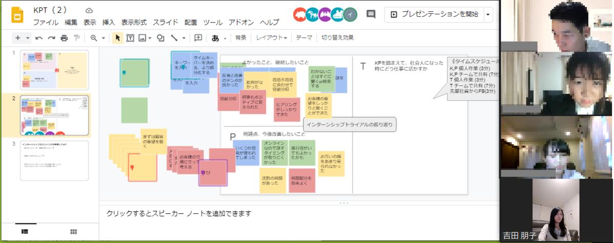 f:id:morimorimoriyama:20201126205950p:plain