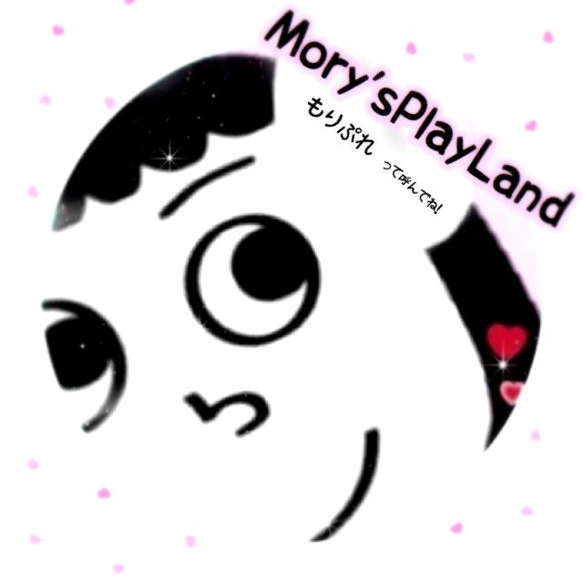 f:id:morimorimory:20181204220244j:plain