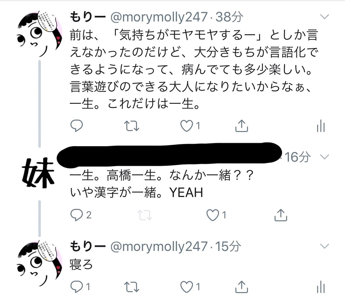 f:id:morimorimory:20190928155350j:plain