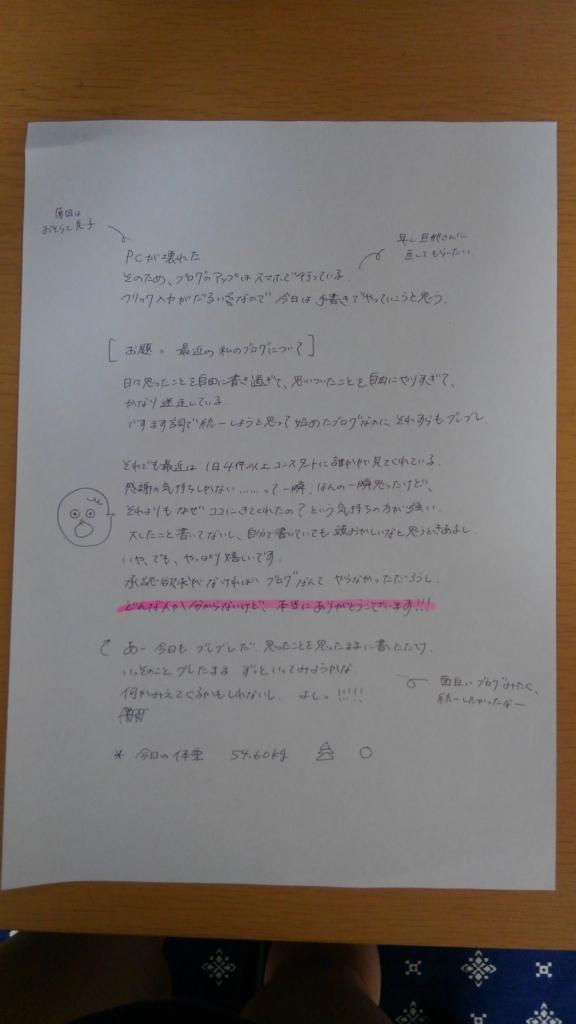 f:id:morimoritaberu0914:20170915222833j:plain
