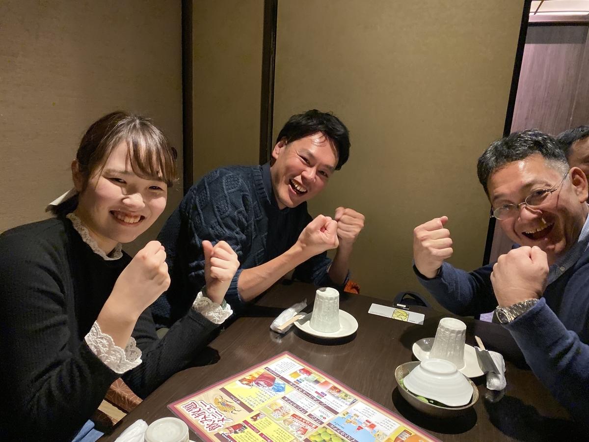 f:id:morimotokyozai:20191115203829j:plain