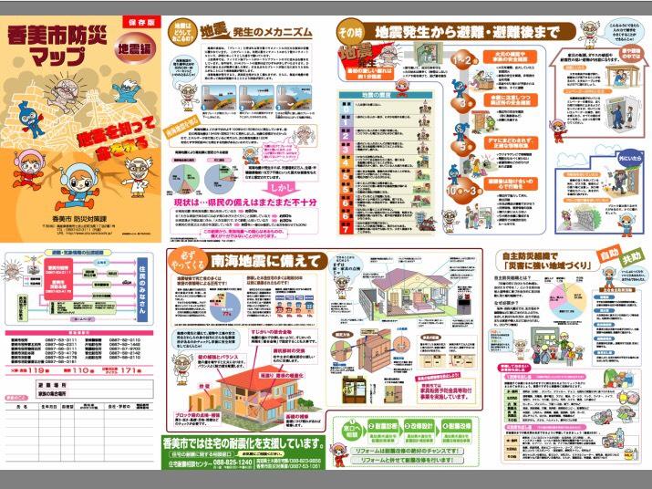 f:id:morimotomitsuharu:20170212194037j:plain