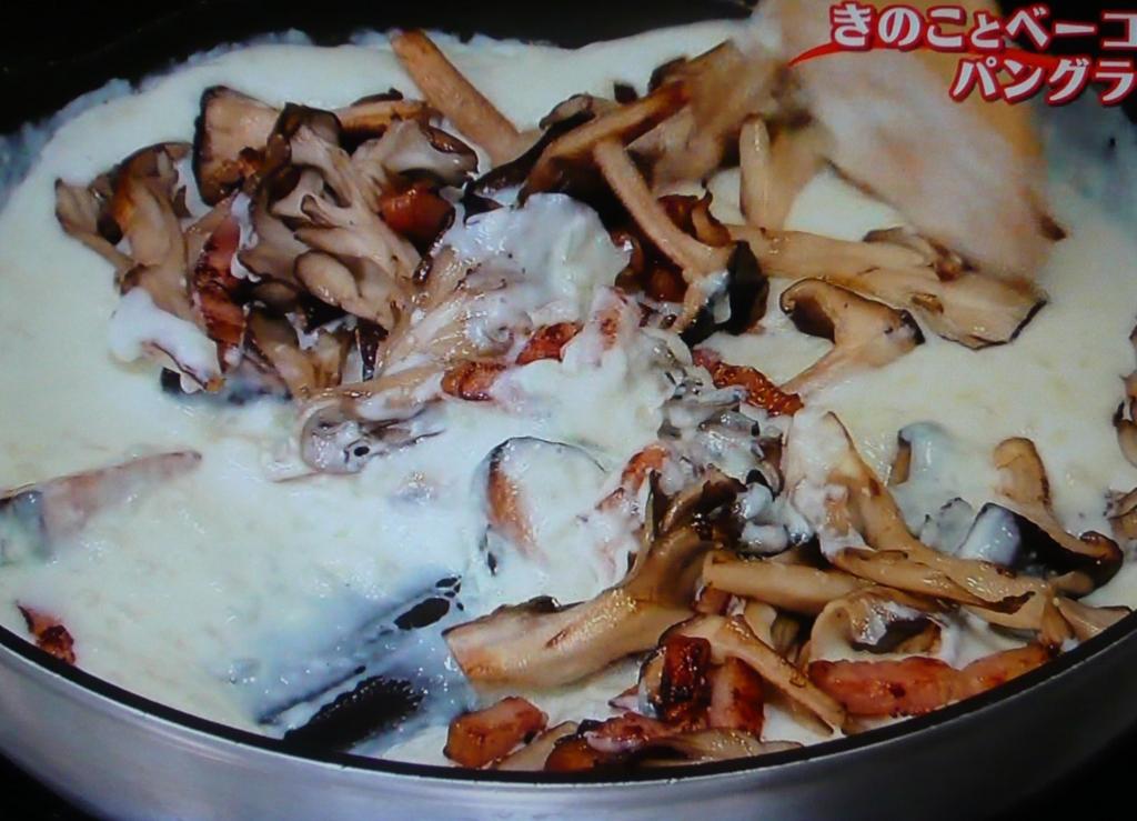 ホワイトクリームを作る