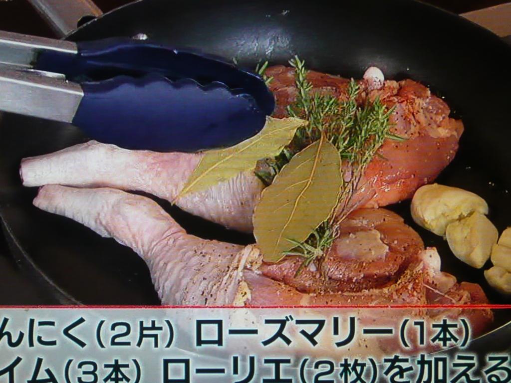 ハーブで鶏肉を焼く
