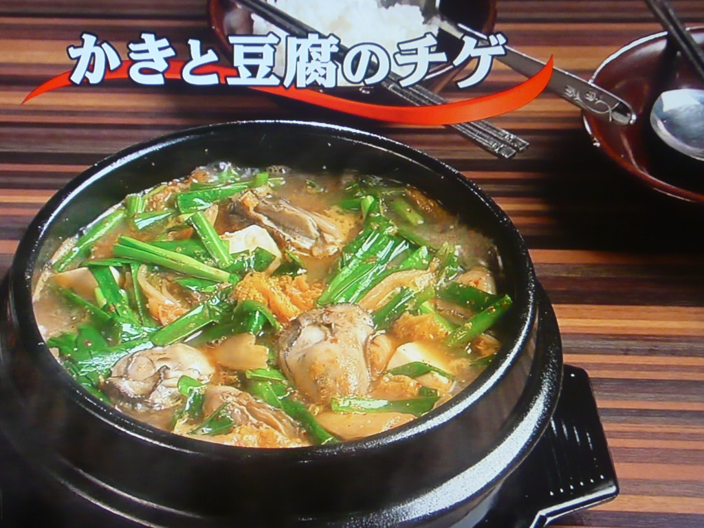 3分クッキング【かきと豆腐のチゲ】レシピ