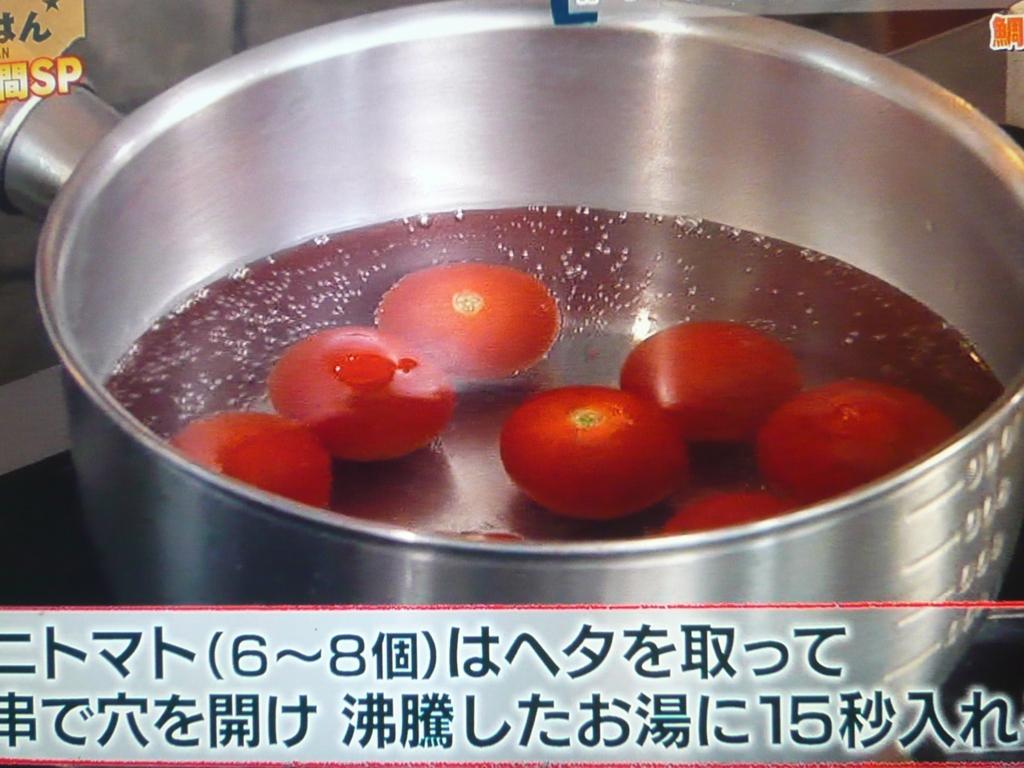 トマトを湯剥きする