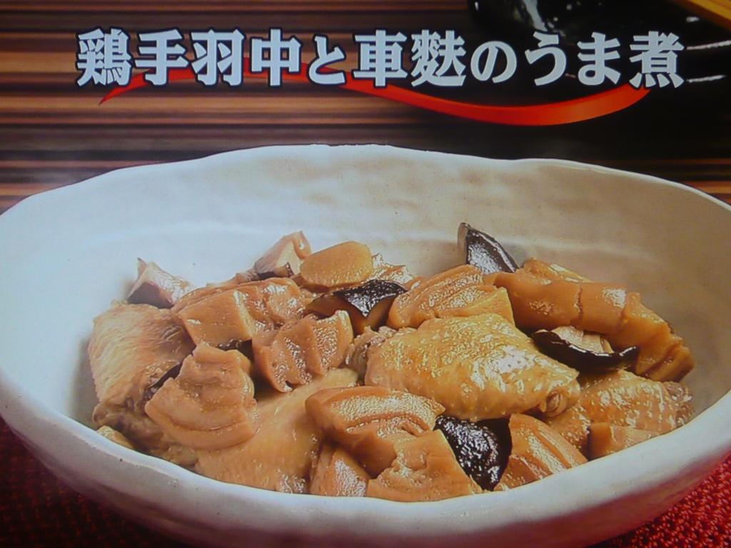 【鶏手羽中と車麩のうま煮】と【ターツァイのオイスターあんかけ】