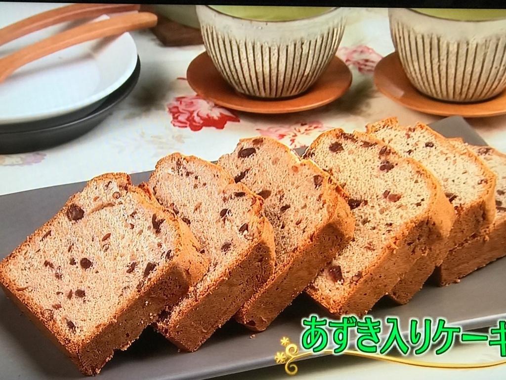 【あずき入りケーキ】
