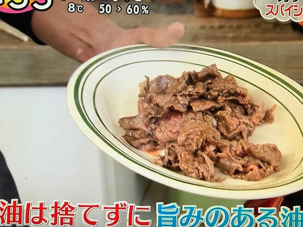 牛肉を焼く