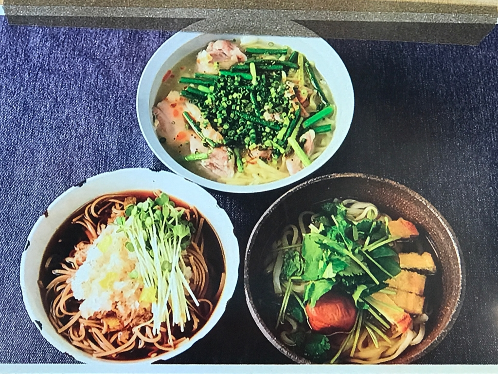 冬のアレンジ麺祭り