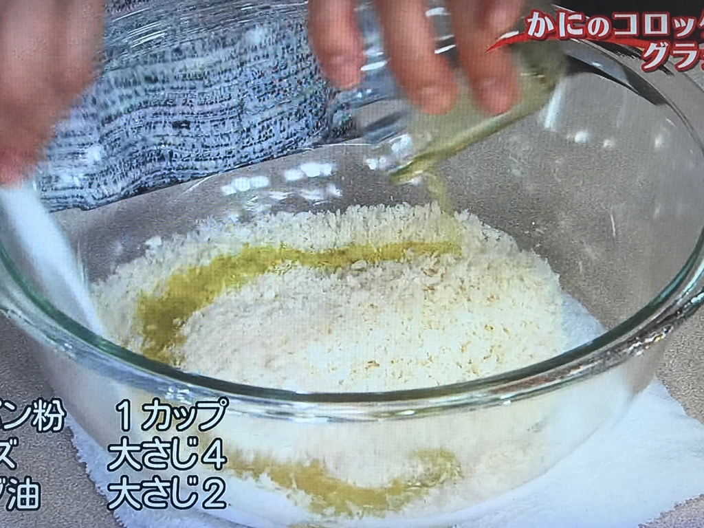 パン粉を入れて粉チーズを混ぜ、オリーブ油を加えてよく混ぜる