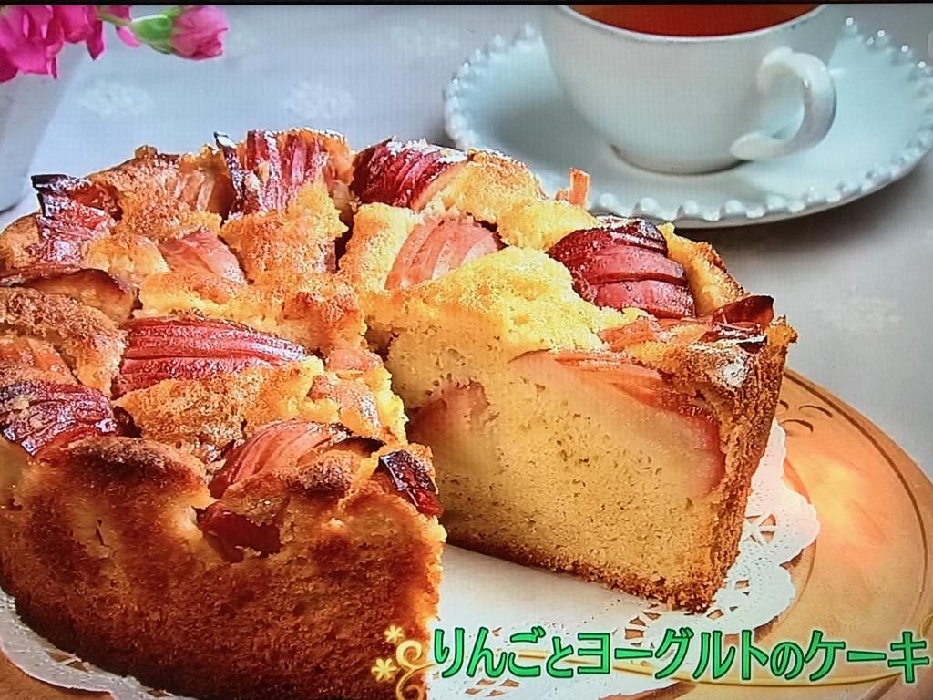 りんごとヨーグルトのケーキ
