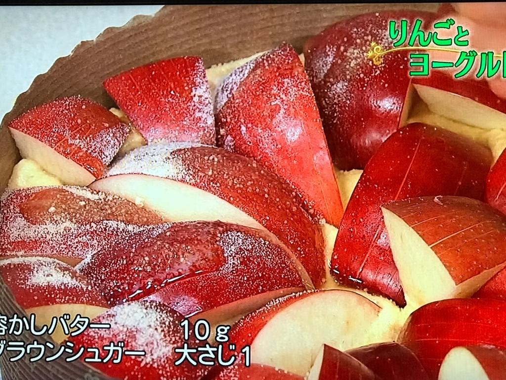 りんごの皮を上にして放射線状に並べる