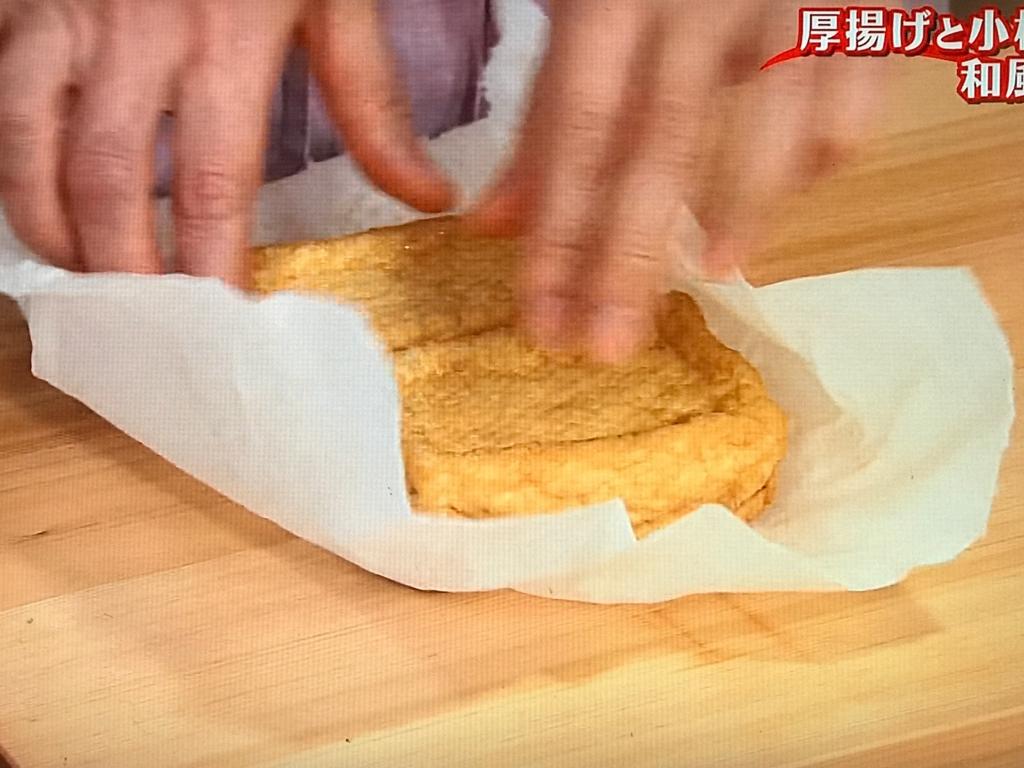 厚揚げはペーパータオルで軽く押さえて油を吸わせ、1cm幅に切る